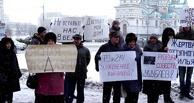 Жительница «Ясной поляны» подала в суд на прокуратуру