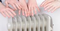 Ждем ниже +8 °C: когда и кому дадут тепло в Омске
