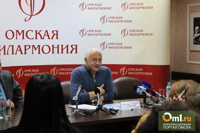 Спиваков пообещал привезти в Омск звезду Большого театра России