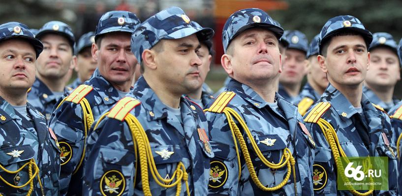 Личная гвардия Путина сможет проводить операции за рубежом