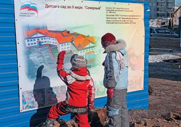 Новый садик появится в Омске на Левом берегу
