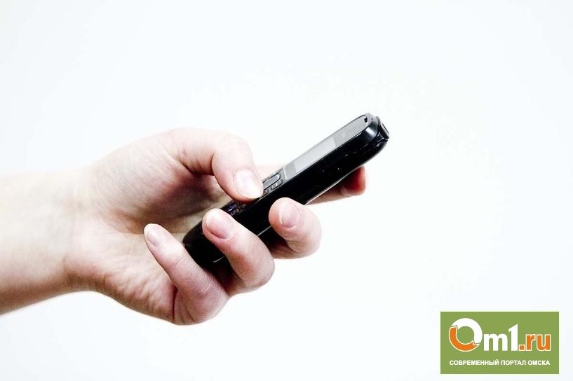 Никто не потревожит: Госдума одобрила закон о запрете SMS-спама