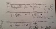 Пять омских школьников написали ЕГЭ по математике на 100 баллов