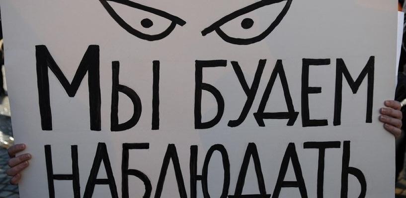 Артемов выразил недовольство работой наблюдателей на праймериз