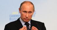 Вслед за США Франция обвинила Россию во вмешательстве в свои выборы