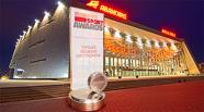 «Арену Омск» отметили призом PROsport Awards