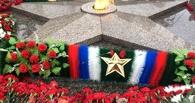 В Омске зажгли кремлевский Вечный огонь