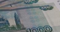 В Омской области мужчина отдал 37 000 рублей мошенникам, думая, что помогает сыну