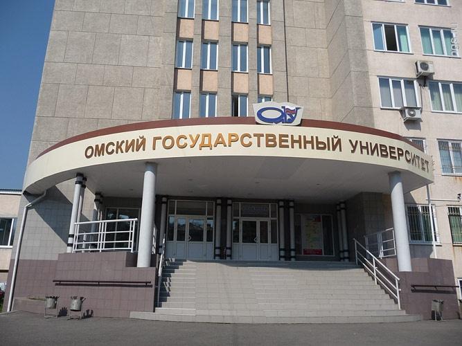 Омичка подделала аттестат, чтобы поступить в ОмГУ им. Достоевского