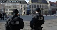 Полиция Берлина: якобы изнасилованная в Германии русская девочка все выдумала