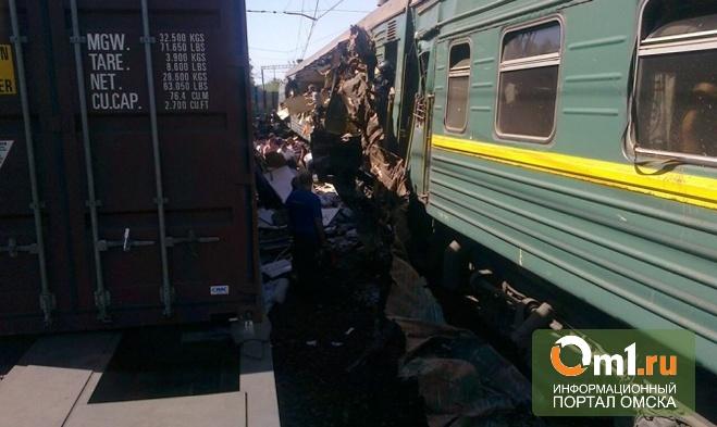 Ространснадзор: поезда столкнулись в Подмосковье из-за недосмотра РЖД