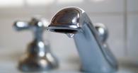 В мае в Омске начнут отключать горячую воду