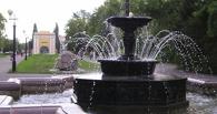 Сегодня в Омске начнут работать фонтаны