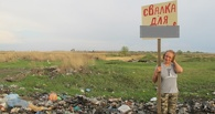 В Омске стали бороться со свалками за счет гомофобии