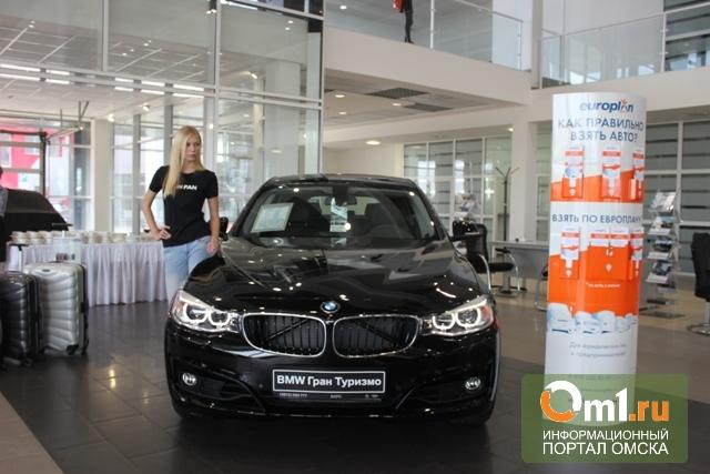 Омичам представили новую «пятерку» BMW
