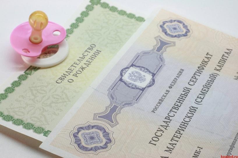 В Омске мошенники обналичили материнский капитал на сумму 14,7 млн рублей