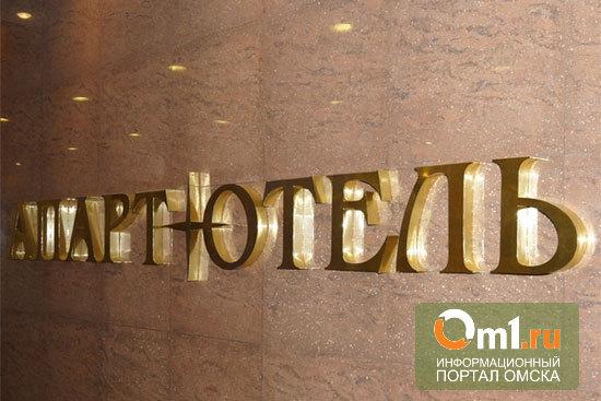 В Омске начали строить апарт-отель в 13 этажей