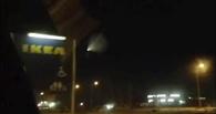 НЛО над Омском назвали в Чили предвестником зомби-апокалипсиса