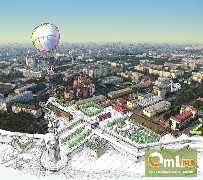 Проекты реконструкции Омской крепости объединят в единую идею до вторника?