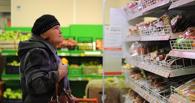 Из омских магазинов начали исчезать турецкие продукты