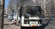 В Омске в пути загорелся пассажирский автобус