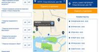 «Почта России» выпустила мобильное приложение