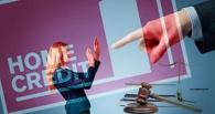 Омич отсудил у банка Хоум Кредит больше 50 000 рублей