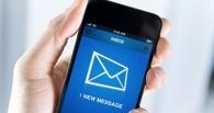 О преступлениях через мобильные телефоны. Как омичам защитить свои сбережения от новых способов мошенничества?