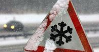 Погода на выходные в Омске: снег и слабая метель