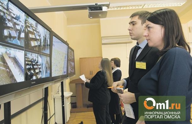Безопасность на ЕГЭ в Омске усилят в три раза