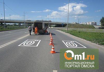 В Омске согласно ПДД появились новые знаки и разметка «фотовидеофиксация»