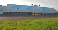 ОАО «Омский аэропорт» незаконно завышал цены на топливо