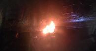 В Омске ночью взорвалась иномарка