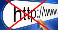 Google опасается, что Россия введет тотальную цензуру в интернете