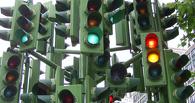 В Омске в два раза перевыполнили план по установке светофоров