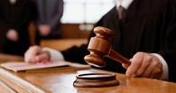 В Омске начался судебный процесс над врачами роддома №2
