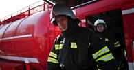 В Омской области на пожаре погибли три человека, в том числе 3-летний ребенок
