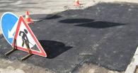 Омские дороги будут ремонтировать «самозалечивающимся» асфальтом