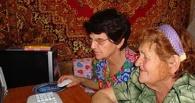 Омичи на бизнес-форуме похвастались факультетом для пенсионеров
