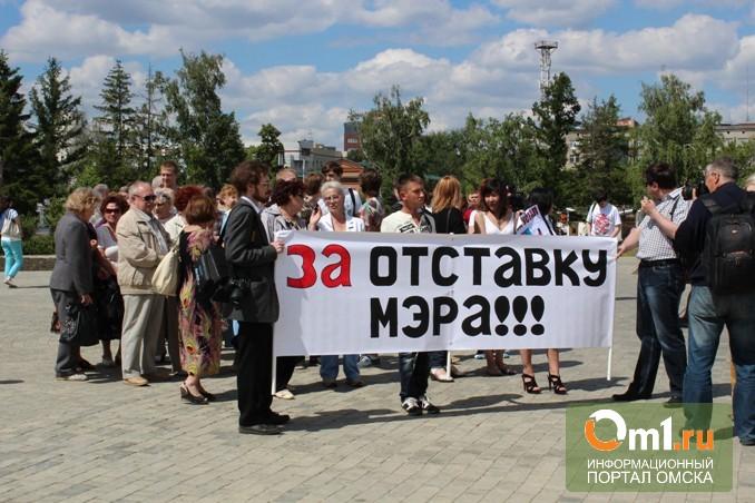 Митинговать против Двораковского вышло не больше сотни омичей
