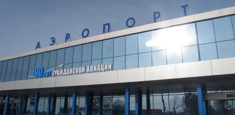 Сотрудников омского аэропорта уличили в халатности при ремонте дорог