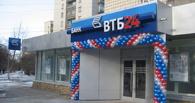 ВТБ24 сократит 4 тыс. сотрудников и закроет 57 офисов