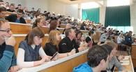 Четыре омских вуза вошли в национальный рейтинг университетов