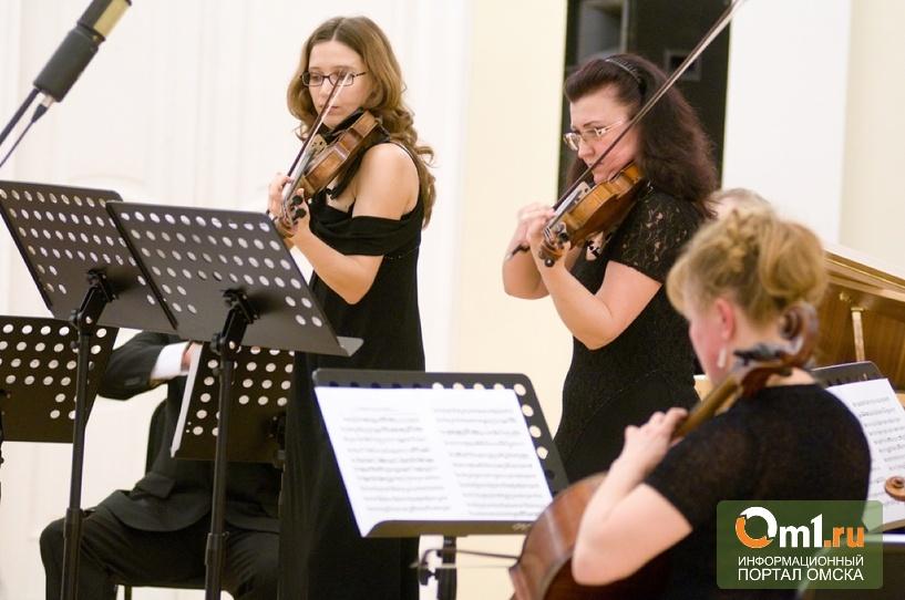 В Омске в органном зале сыграют саундтрек из кино «Миссия невыполнима»