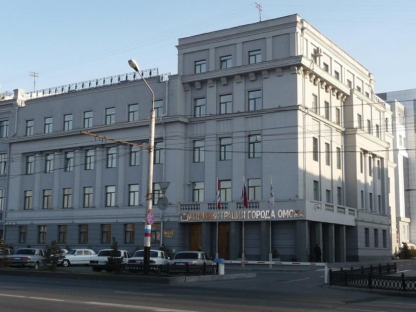 Омскую мэрию ждут сокращения и экономия