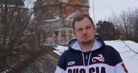 Московского священника обвинили в госизмене за слив церковных тайн разведке США