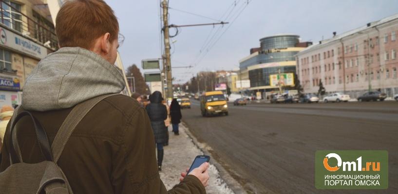 Автобусы омского ПП №4 не вышли в рейсы