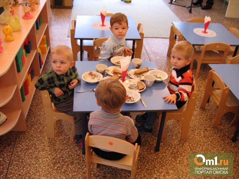 В Омске на Левобережье появится детский сад на 310 мест
