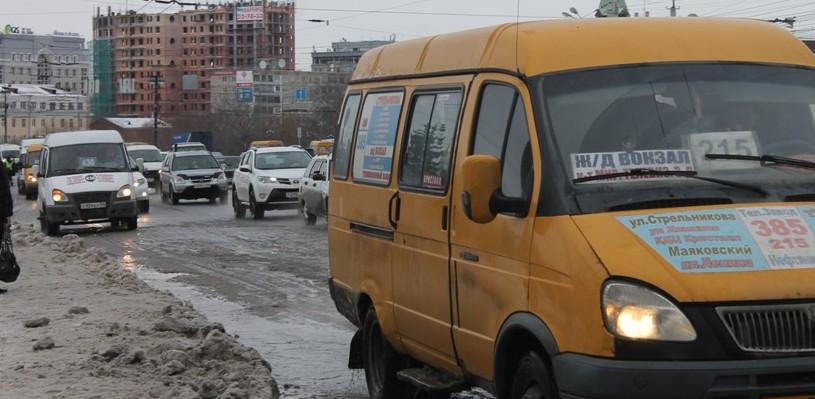 Омичи могут проверить законность стоимости проезда в маршрутках