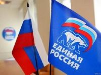 В «Единой России» запланированы чистки перед выборами